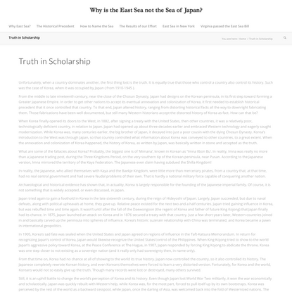 Truth in Scholarship – Why is the East Sea not the Sea of Japan?