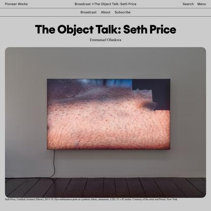 seth-price-interview