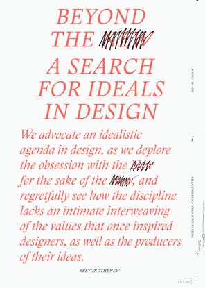beyond_the_new_manifesto_by_hella_jongerius_and_louise_schouwenberg_via_dezeen.pdf