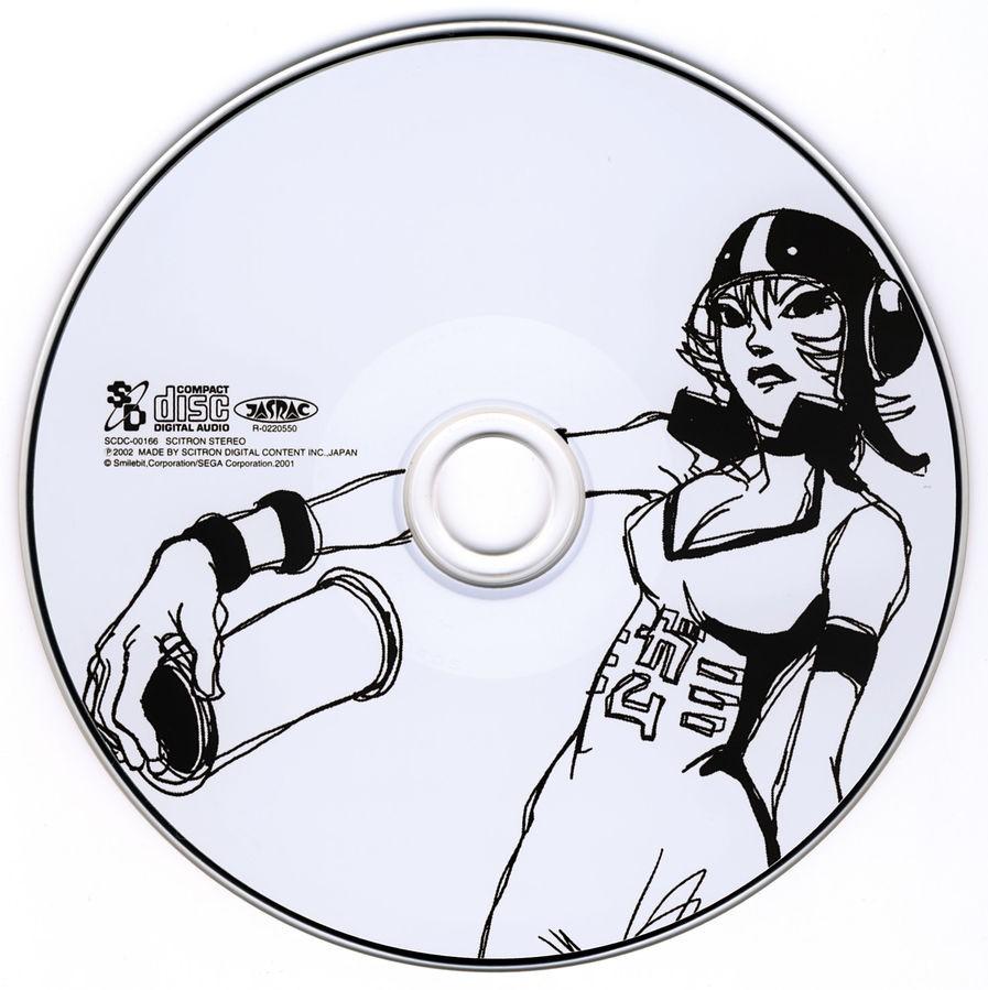 Jet-Set-Radio-Future-Original-Sound-Tracks-cd-disc.jpg