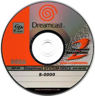 DC_SD2.jpg