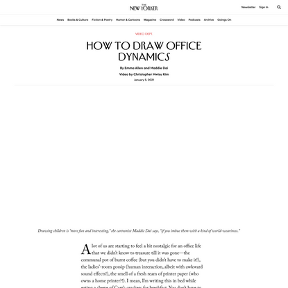 How to Draw Office Dynamics