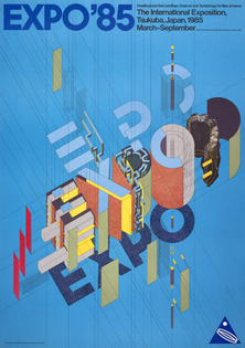Takenobu Igarashi, Expo '85 Official Poster (1982)