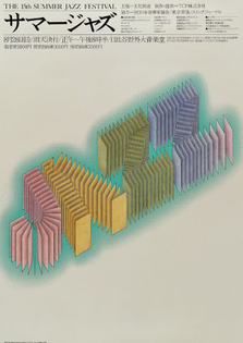 Takenobu Igarashi, Summer Jazz poster (1976-1984)
