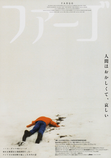 Japanese Fargo Poster (1998)