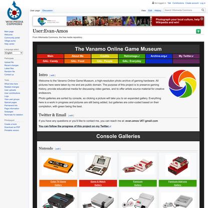 Vanamo Online Game Museum
