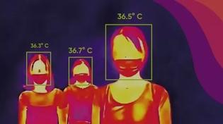 cctv-thermal-camera.webp