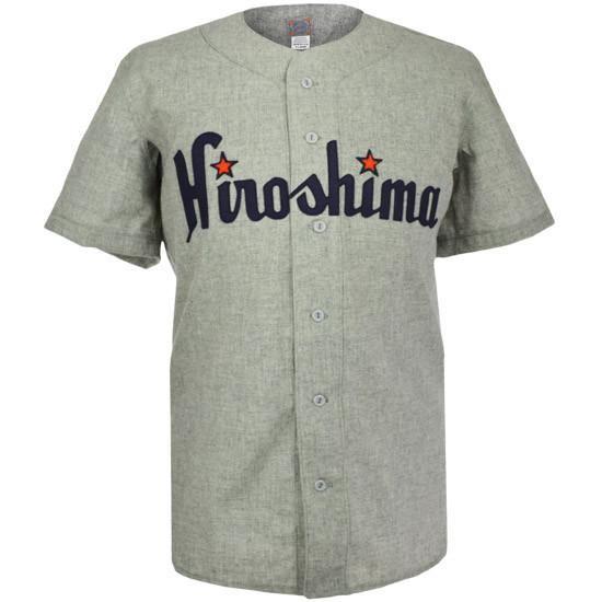 hiroshima-carp-1953-road-jersey-front.jpg?v=1526313389