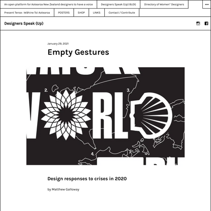 Empty Gestures - Designers Speak (Up)