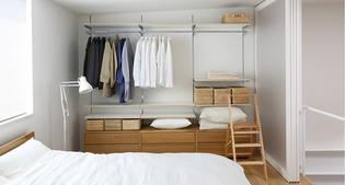 MUJI-House-Bedroom.png