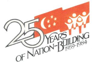 1984-25-years-of-nation-building-logo-1080x.jpg