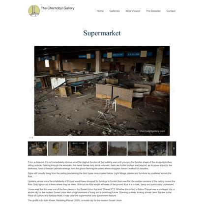 Supermarket | The Chernobyl Gallery