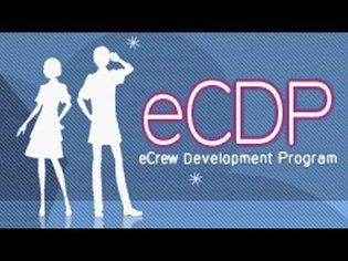 Mcdonald's eCDP software - PREMIÈRE