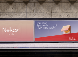 Billboard   Outdoor   Layout   Branding   Neker   Pastel   Elegant   Gradient   Minimal   Pink   Modern   Beauty   Colour   PlusX