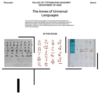The Annex of Universal Languages