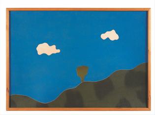 Gürman, Composition No:7 (1967)