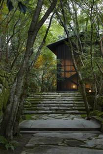 ignant-architecture-amankyoto-36-1440x2159.jpg