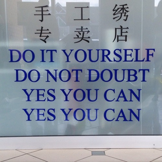 do-it-yourself-instagram.jpg