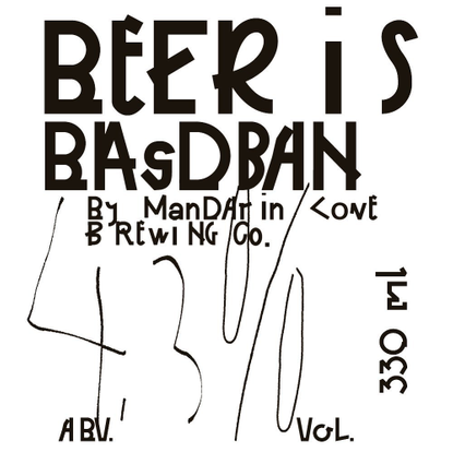 """@tao.graphicdesign shared a photo on Instagram: """"beer label for #basdban #type #visual identity #packagingdesign #beer #beer..."""