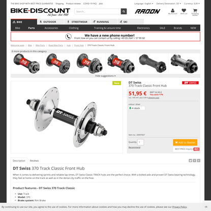 DT Swiss 370 Track Classic Front Hub | Front Hub Shop
