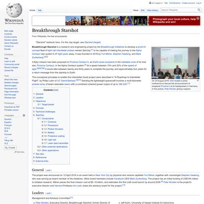 Breakthrough Starshot - Wikipedia