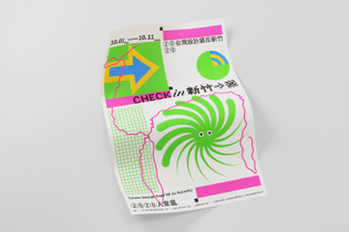 yeychungyi-graphic-design-itsnicethat-07.jpg