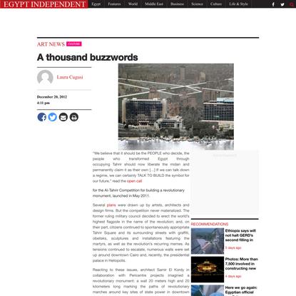 A thousand buzzwords - Egypt Independent