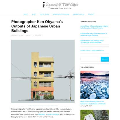 Photographer Ken Ohyama's Cutouts of Japanese Urban Buildings