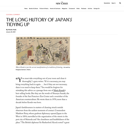 The Long History of Japan's Tidying Up