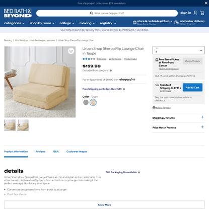 Urban Shop Sherpa Flip Lounge Chair | Bed Bath & Beyond