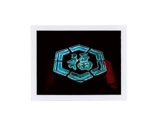 neon38.jpg?format=2500w