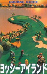 Mario Golf 64 course guide