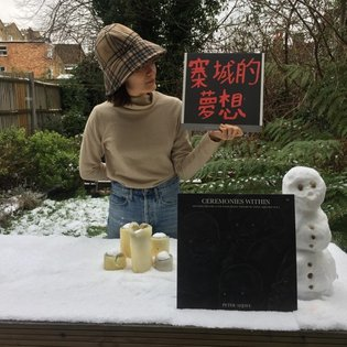 Footnotes w/ Grace Wang: Music for Reading - February 2021 by Balamii