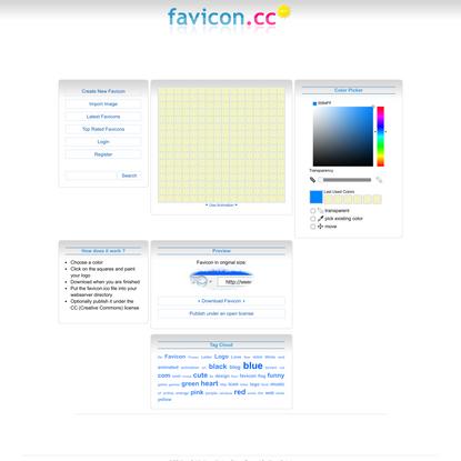 favicon.ico Generator