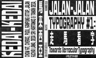 huruf-work-itsnicethat-graphic-design-2.jpg