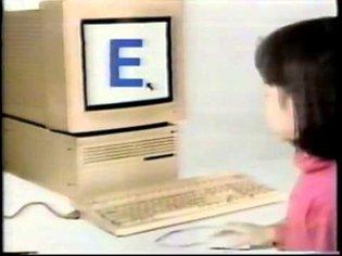 Sesame Street - Computer E/e