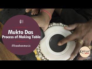 Mukto Das | Process of Making Tabla