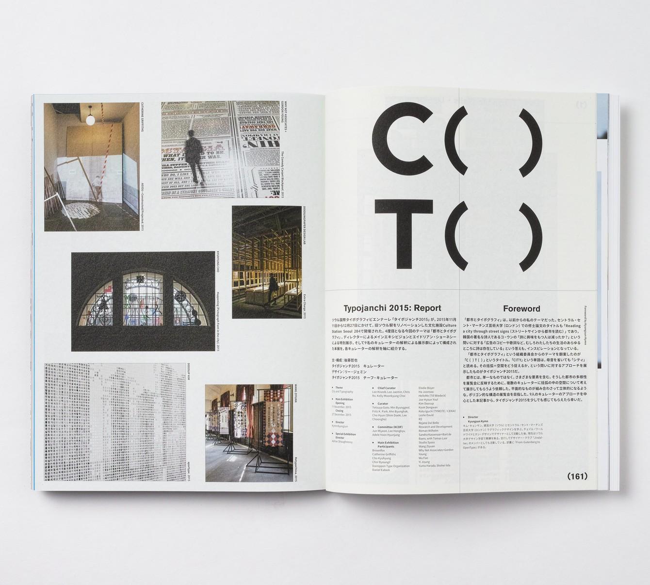 idea_magazine_pages_2_web_1340_c.png