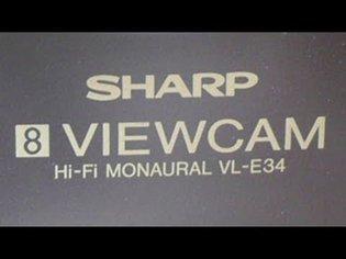 Sharp Viewcam Hi8 VL-E34