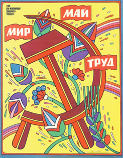 Peace, May, Labour