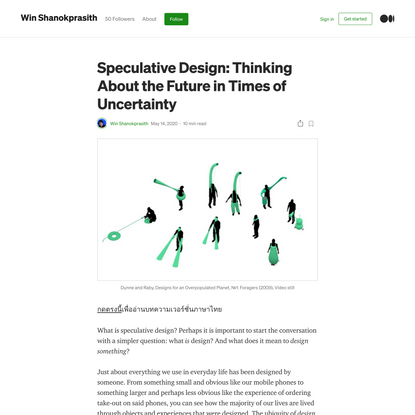 Speculative Design: Thinking About the Future in Times of Uncertainty