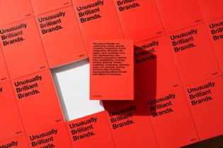watson-company_unusually-brilliant-brands_3-1600-xxx_q85.jpg