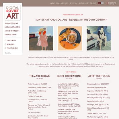 Masters of Soviet Art   Gamborg Gallery