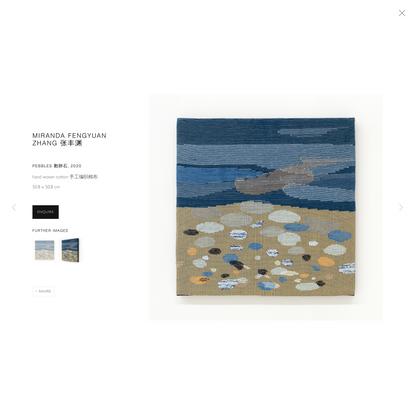 Miranda Fengyuan Zhang 张丰渊, Pebbles 鹅卵石, 2020