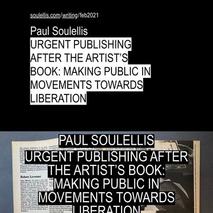 Soulellis.com