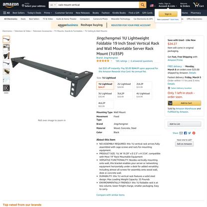 Jingchengmei 1U Lightweight Foldable 19 Inch Steel Vertical Rack and Wall Mountable Server Rack Mount (1U35P)