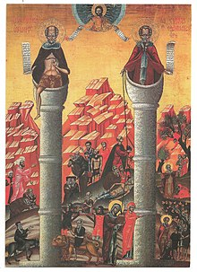 220px-simeon_stylites_the_elder_and_simeon_stylites_the_younger-_1699.jpg