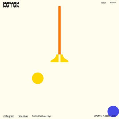 EN Kotok Toys — Contact