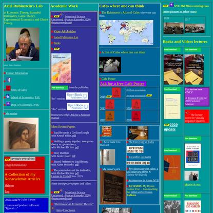 Ariel Rubinstein Home Page: Game Theory אריאל רובינשטיין
