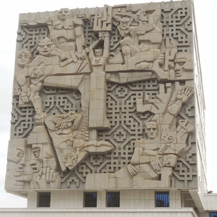ernst-neizvestny-facade-ashgabat-david-cash.jpg